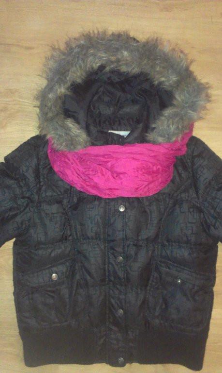Куртка Теплая на синтапоне