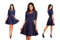 Платье приталенное с вышивкой. Пояс в комплекте.