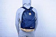 Рюкзак Nike найк синий беж дно