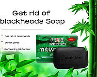 Турмалиновое мыло для омоложения кожи