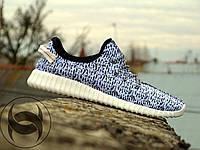 Кроссовки мужские для бега Adidas Yeezy Boost 350 white (реплика)