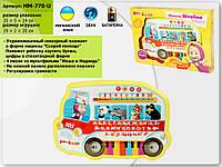 Развивающая игрушка Маша и Медведь Планшет озвучен по-украински (MM-770-U)