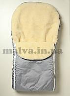 Зимний конверт на овчине  для новорожденных (серый)