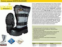 Сапоги Norfin Blizzard (р.42) до -50°С обувь Норфин Близзард