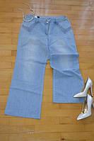 Красивые джинсы.