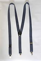 """Подтяжка мужская однотонная сине-серая (25 мм Y) """"Remen"""" LM-638"""