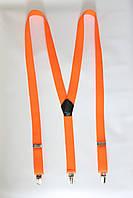 """Подтяжка мужская однотонная оранжевая (25 мм Y) """"Remen"""" LM-638"""