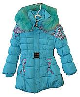 Куртка детская на девочку цветы мех иск.