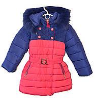 Куртка детская на девочку кнопки мех иск., фото 1