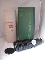 Объектив Таир 3, + тубус и коробка