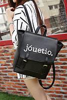 Прямоугольный кожаный рюкзак. Стильный рюкзак для деловой женщины. Рюкзак для документов, бумаг. Код: КБН75
