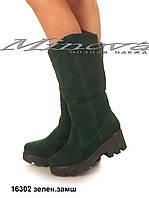 Женские кожаные высокие сапоги замшевые 36-41