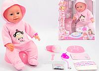 Кукла-пупс с аксессуарами функциональный Warm Baby (Беби Борн) 8006-420 А