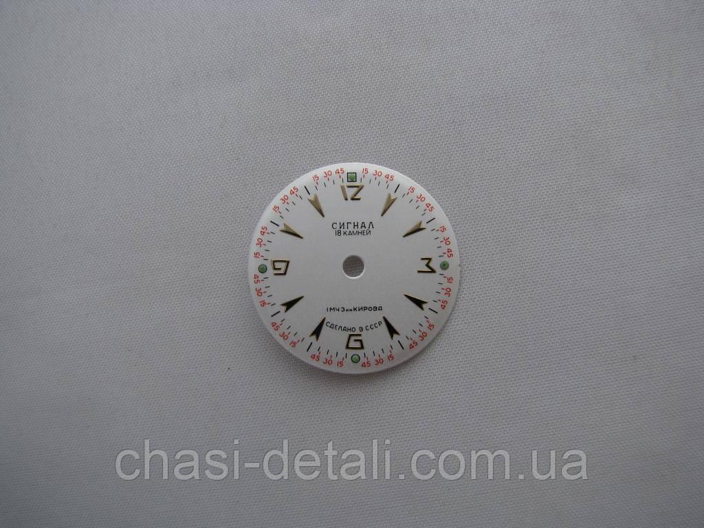Циферблат для часов Сигнал