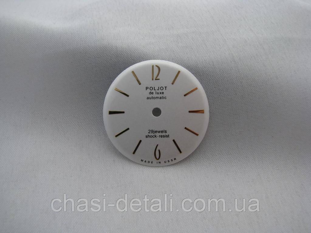 Циферблат для часов полет делюкс, часы