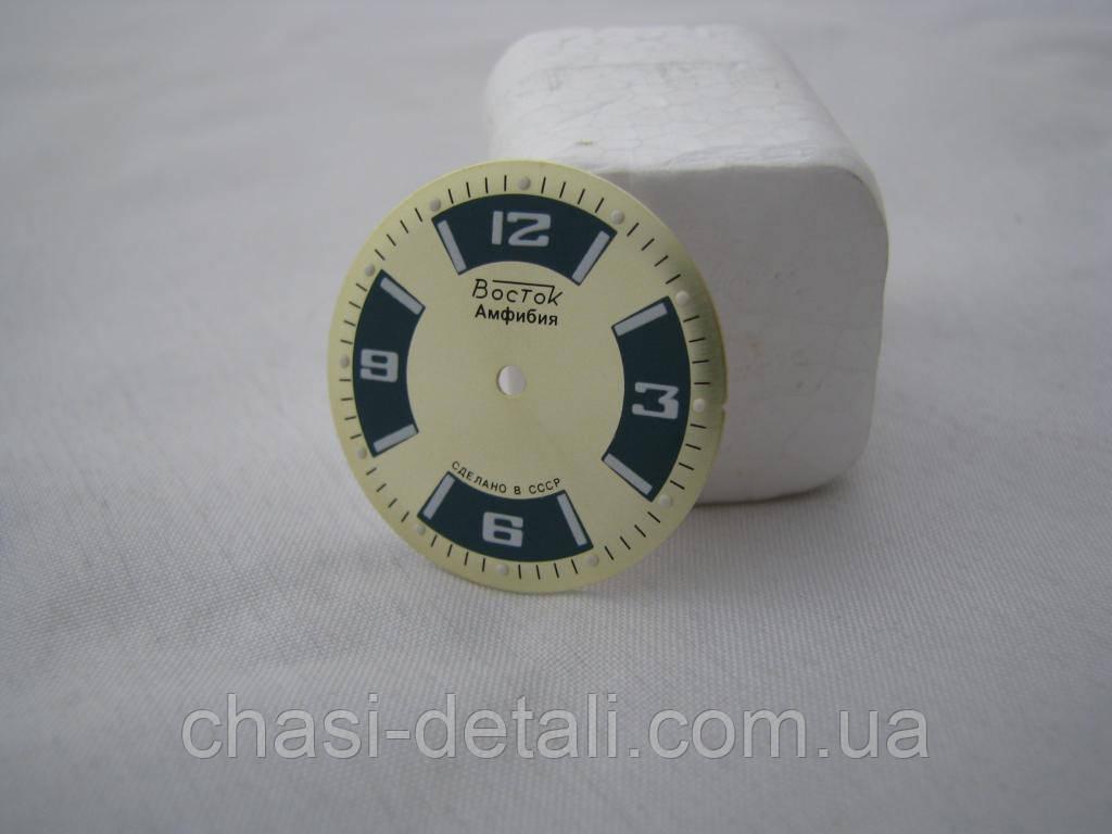 Циферблат для часов Восток Амфибия. Часы Восток