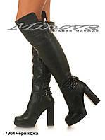 Женские кожаные ботфорты осень-зима  36-41
