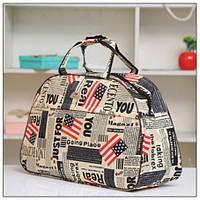 Качественна, вместительная сумка для путешествий. Износостойкая, стильная сумка. Дорожная сумка. Код: КБН79