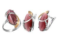 Набор 320 Камень авантюрин.Кольцо и серьги из серебра 925 пр с золотыми вставками 375 пр