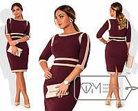 """Платье  большие размеры для женщин  с контрасными вставками """"Моника"""" \286тл"""