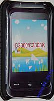 Чехол PERFORATE на Samsung C3300 C3303 Champ BLACK