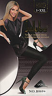Лосины женские эластик на байке Jujube B869+, 800 Den, размер 2XL (5), 2 шва