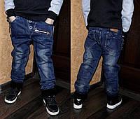 Модные теплые  джинсы для мальчика