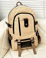 Рюкзак Bag Clever beige
