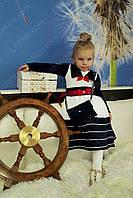 """Платье для девочек """"Стелла""""2,размеры 98 - 128 см"""