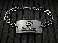 Linkin Park браслет