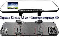 Видеорегистратор-Зеркало, 2,5 дюйма, разр. 720Р.