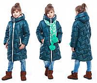 Детская зимняя куртка, отличное качество, фабрика Харьков, Ярина, 28,32,36,40,42