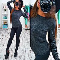 Женская стильная кофта с кожаными рукавами