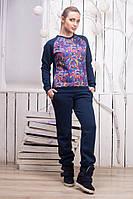 Ariona Спортивный костюм женский трехнитка синий Цветное настроение