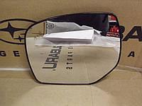 Subaru Forester 2017 зеркало левое вкладыш зеркальный элемент стекляшка левого зеркала новая оригинал