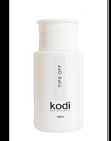 Жидкость для снятия гель-лака, акрила Kodi Professional Tips Off, 160 мл, (помпа)