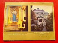 Буклет Покровский женский монастырь в Киеве.