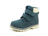 Детские зимние ботинки J&G TS-B-1250-1 (Размеры: 27-32)