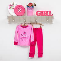 Детская трикотажная пижамка для девочки ТМ Фламинго рост 110