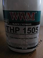 Тонер WWM THP 1505 для HP LJ P1505 (бутыль 105 г)