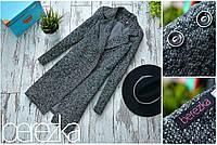 Женское стильное серое пальто из твида