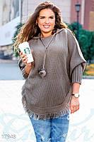 Вязаный свитер-пончо с капюшоном. Размер универсальный.