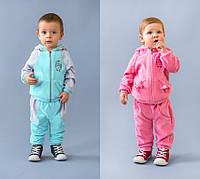 Велюровый спортивный костюм для малышей (р.74-86)