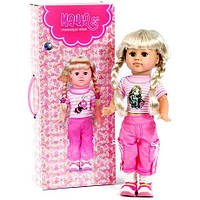 Кукла Маша Интерактивная MY 016