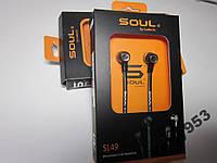 Наушники SOUL SL49 3.5мм для MP3 ПК ноутбуков