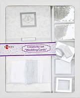 Набор для творчества Свадебные открытки, на укр. языке, 14.5*14.5см, 952223