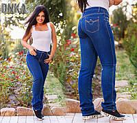 Женские батальные темно-синие джинсы