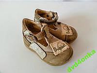 Ботиночки,Туфельки Little Mary.р 23