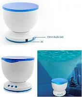 Ночник проектор Океана волны mp3, детский светильник