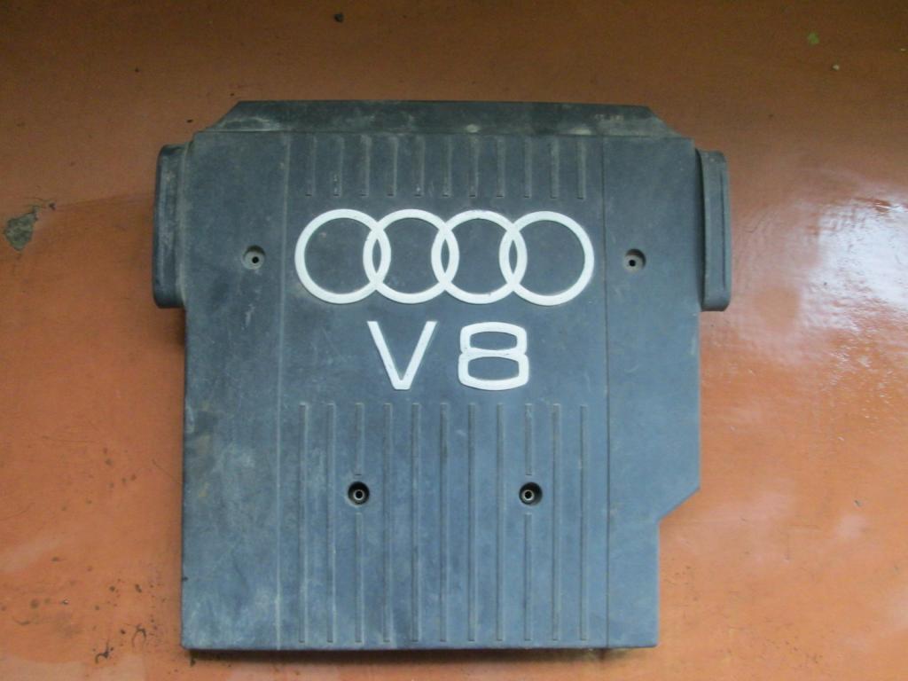Накладка двигателя Audi Quattro 100 A6 V8 4.2